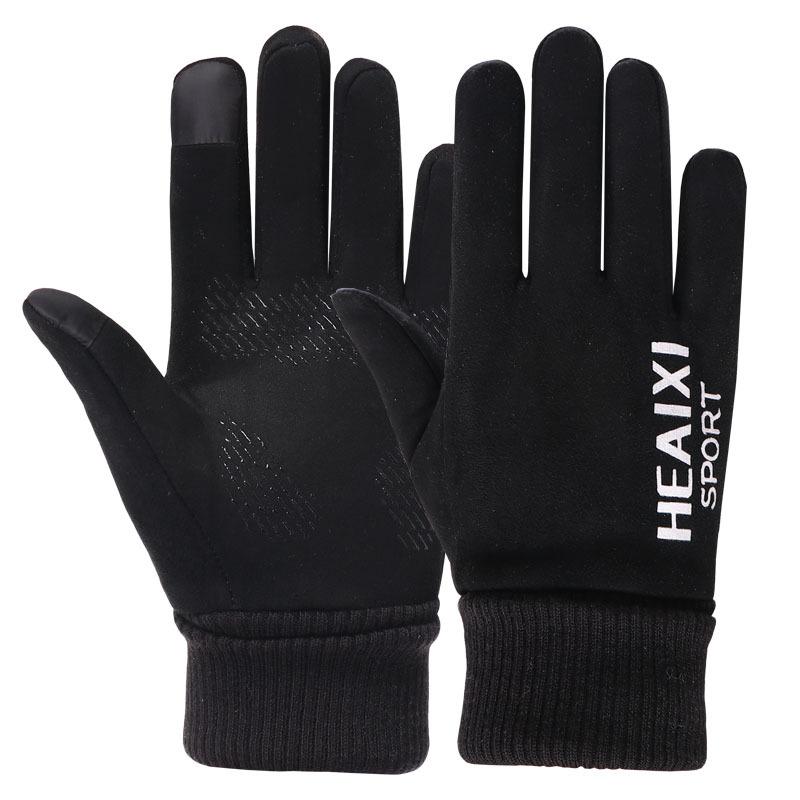 手套女男冬天加绒保暖防寒防风秋季户外骑行开车可爱运动韩版触屏