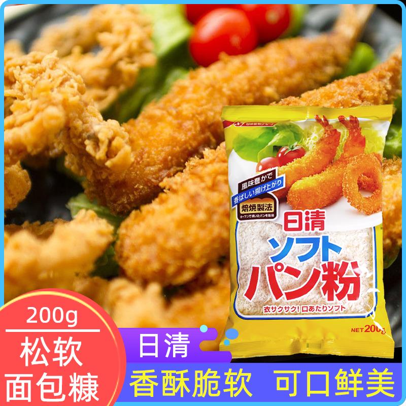 日清松软面包糠200g日本油烘焙原料10-28新券