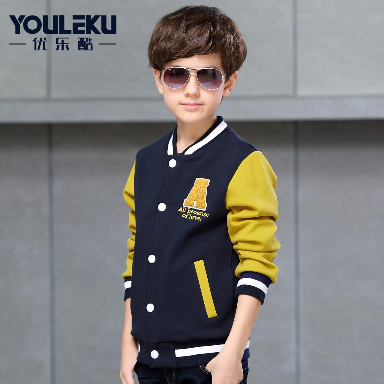 男童外套 款兒童小男孩加厚加絨夾克保暖棒球服中大 優樂酷