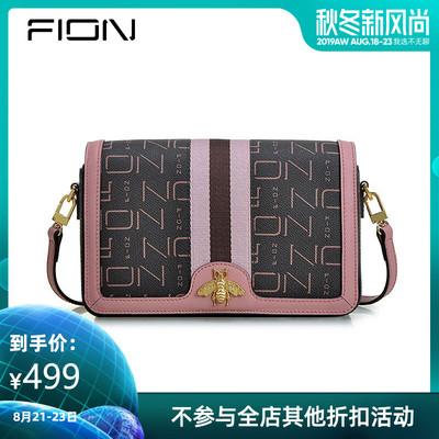 Fion/菲安妮2019新款小方包 女士单肩斜挎包 时尚品牌夏天小包包