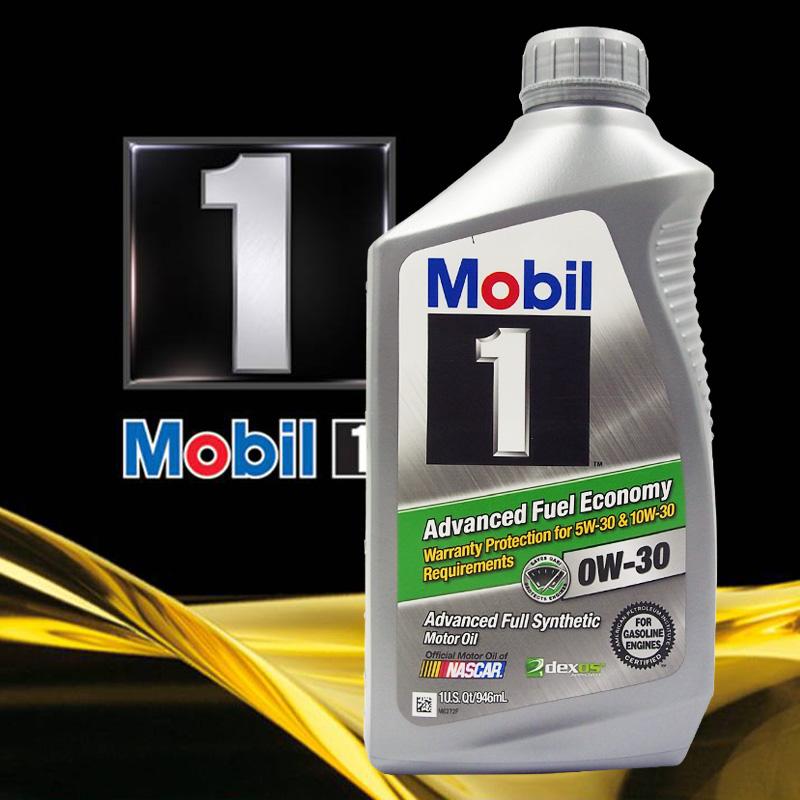 美版美孚一号AFE节油型0W-30全合成正品汽车发动机汽油机油润滑油