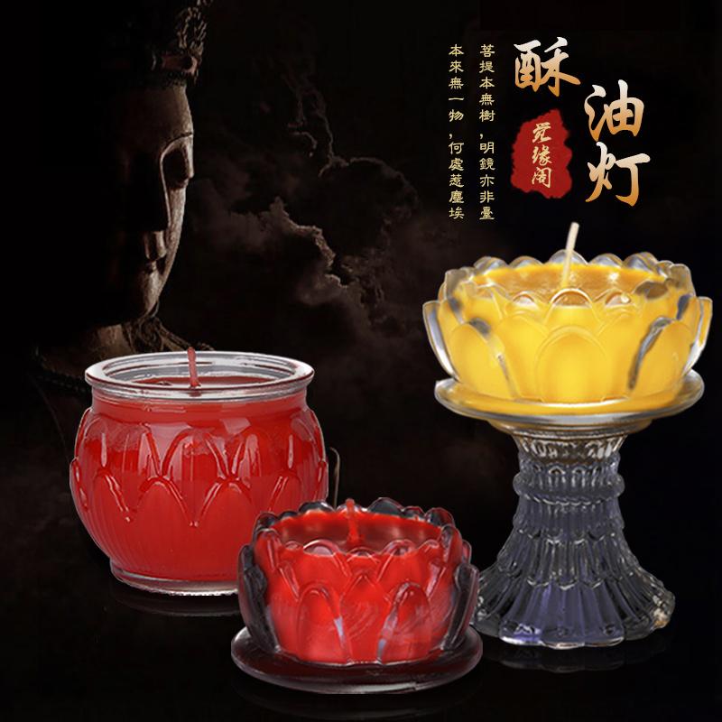 Масленные свечи Артикул 18789298883