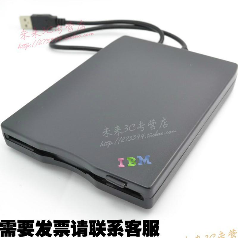 Совершенно новый IBM мягкий привод USB внешний мобильный 3.5 дюймовый 1.44M ноутбук / компьютер мягкий блюдо привод устройство