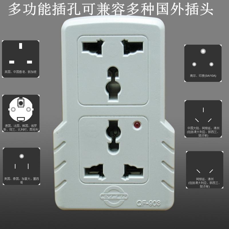 ヨーロッパドイツフランス韓国ヨーロッパ版イギリス水歯線インド輸入電気プラグ変換器の中国標準変換器