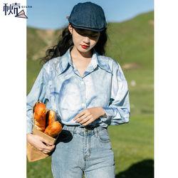 秋壳衬衫女外穿百搭2020早秋新款长袖设计感上衣小众港风宽松衬衣