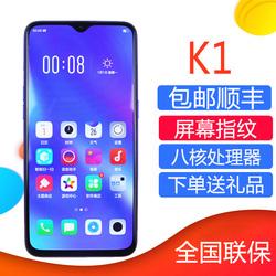 现货速发 OPPO K1全网通手机6.4英寸水滴屏oppok1 R15正品联保