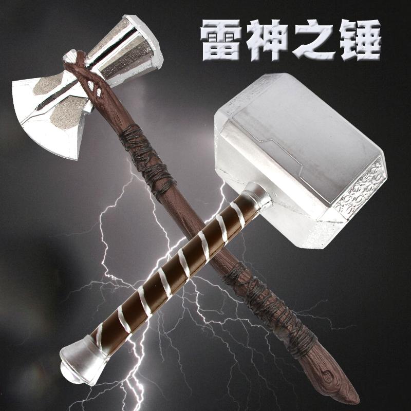 复仇者联盟雷神之锤子魔兽世界毁灭之锤PU版暴风战斧美队盾牌灭霸