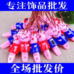 熱銷地推掃碼送禮品帶燈led閃燈發光卡通五彩繩項鏈兒童掛脖飾品