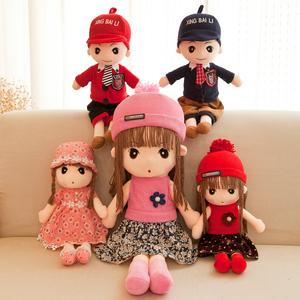 可爱菲儿布娃娃毛绒玩具公仔小女孩玩偶洋娃娃抱枕生日送女生礼物