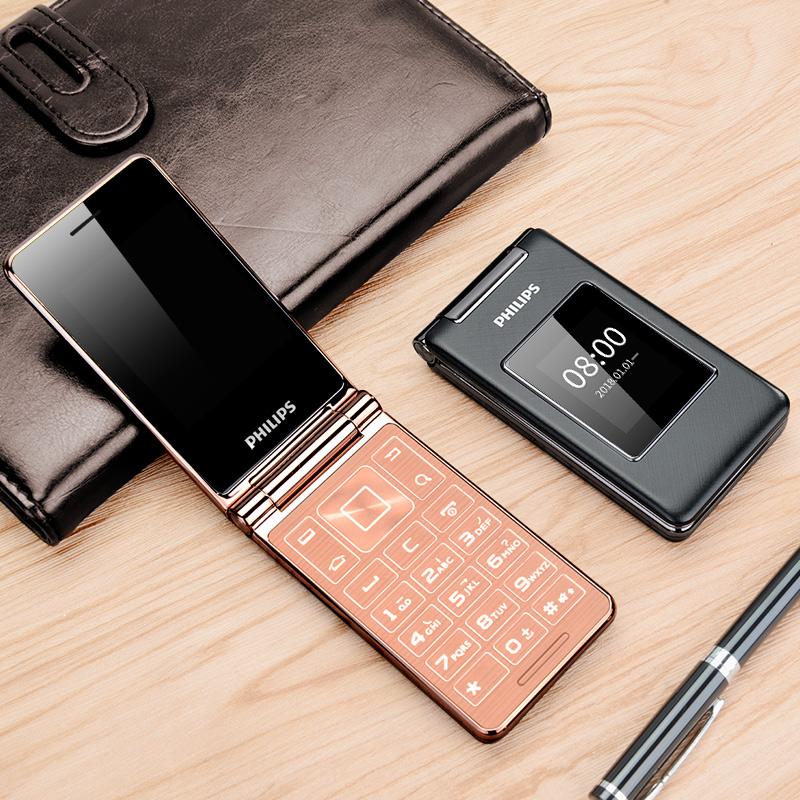 Philips/飞利浦 E212A翻盖老人手机超长待机大字大声大屏老年手机
