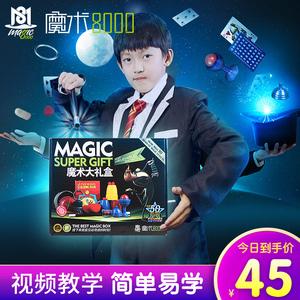 大礼盒变魔术道具套装简单全套儿童小玩具小学生礼物初学者扑克牌