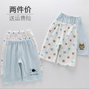 2条装儿童七分裤夏超薄男童宝宝纯棉宽松短裤男孩婴幼儿家居睡裤