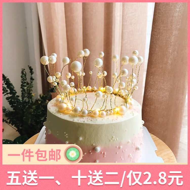 Valentines Day seaweed pearl round crown goddess birthday cake decorations fringed seaweed handmade crown