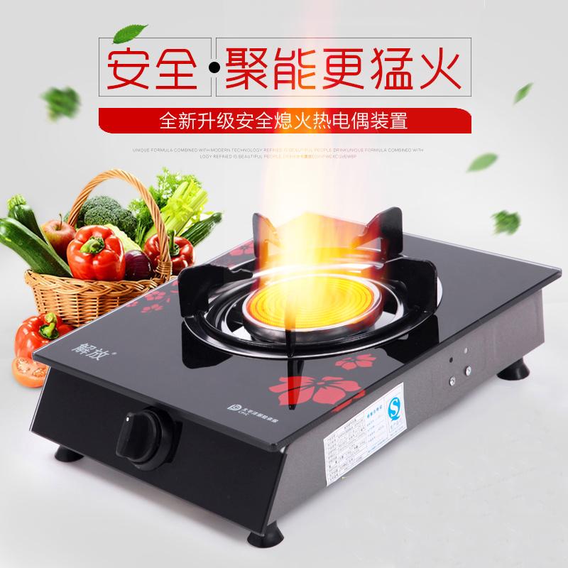 Усовершенствованная версия уплотненный жестокий пожар газ кухня один кухня энергосбережение домой рабочий стол газ кухня сжиженный газ один глаз природный газ