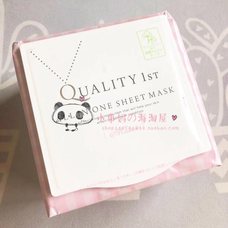 【关晓彤款包邮】日本quality first皇后的秘密多效合一面膜 50枚图片