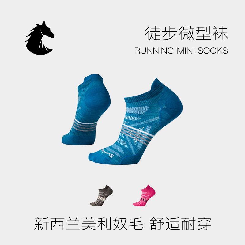 美国原产Smartwool功能性女士运动专业跑步袜马拉松健身防臭袜