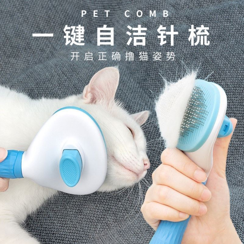 Good material, good effect, good quality, excellent health, hair removal, logistics, fast supplies, environmental protection, needle comb, dog hair pulling, beauty care