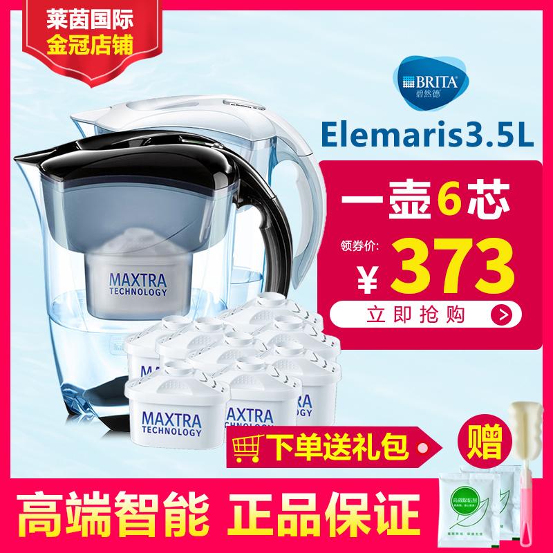 Импорт из германии BRITA синий однако мораль конец умный домой фильтр чайник водоочиститель устройство Elemaris3.5L чайник