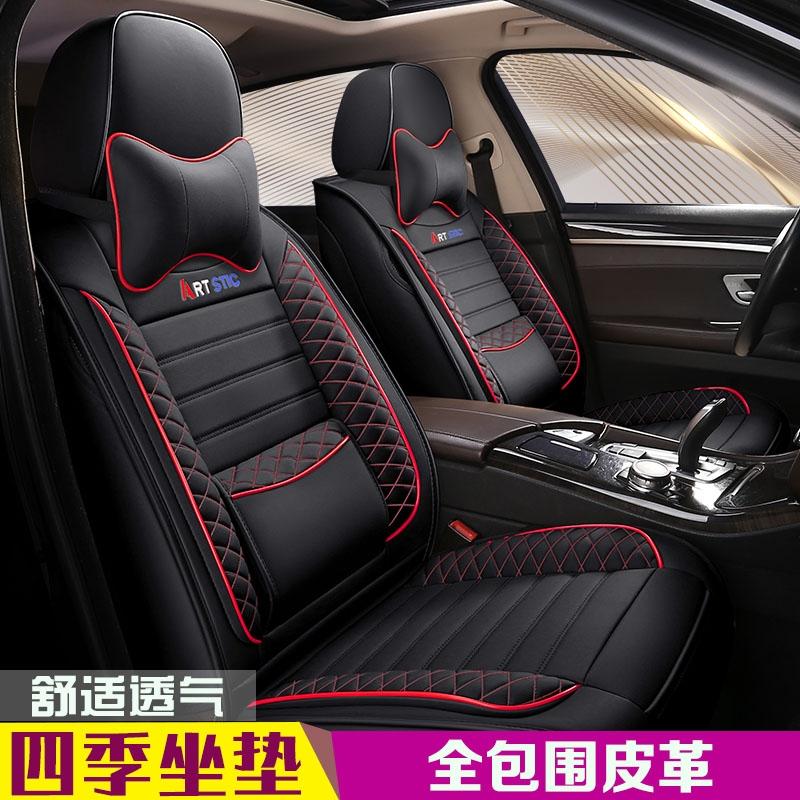 吉利帝豪2017新款三厢百万款1.5L手动向上版专用汽车坐垫四季座套