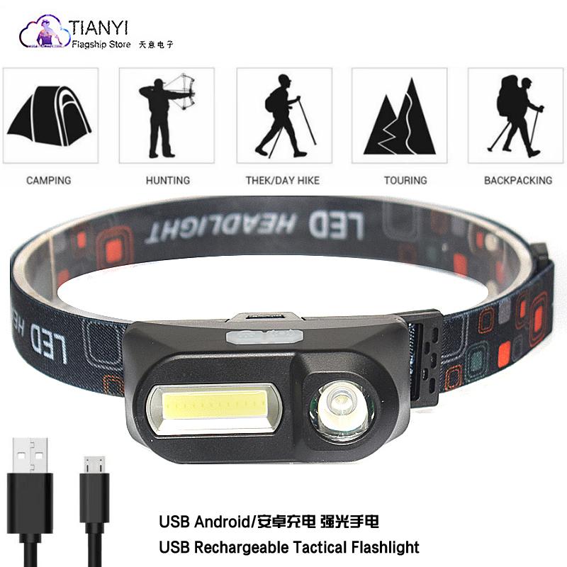 (用1元券)夜钓换饵LED轻便型头戴头灯 双光源使用18650锂电池夜间照明头灯