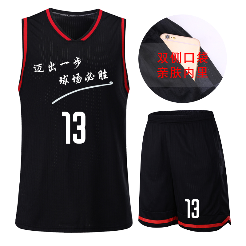 Vest mens customized suit basketball mens white mens basketball group purchase mens rocket large basketball suit