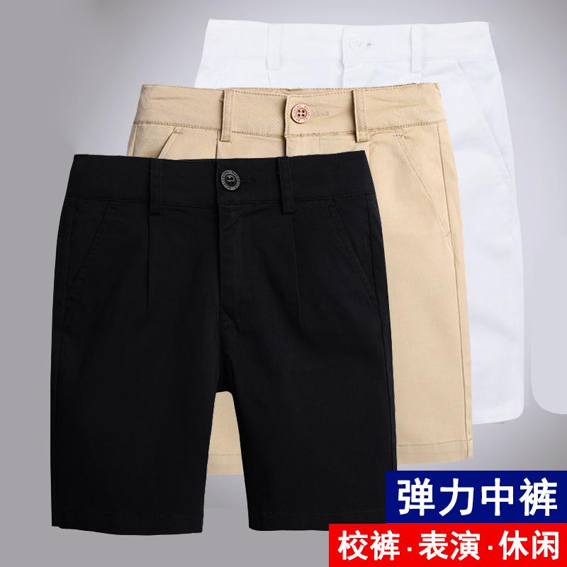 券后56.00元儿童夏装薄款短裤男童五分裤纯棉休闲短裤学生六一演出黑白色中裤