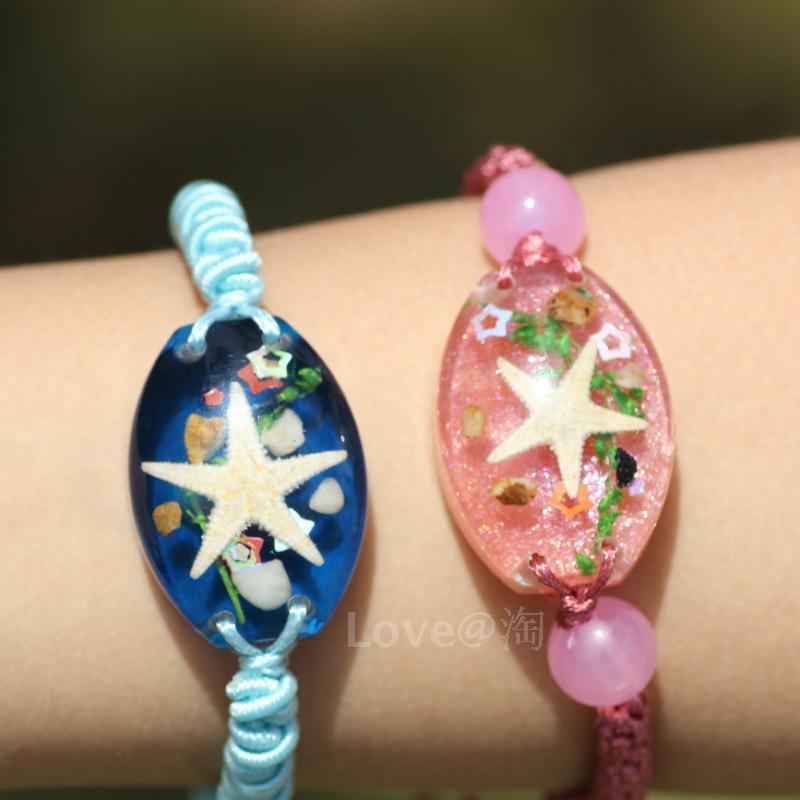 海洋生物海星人工琥珀意境手链节生日儿童礼物流行时尚饰品满包邮 Изображение 1