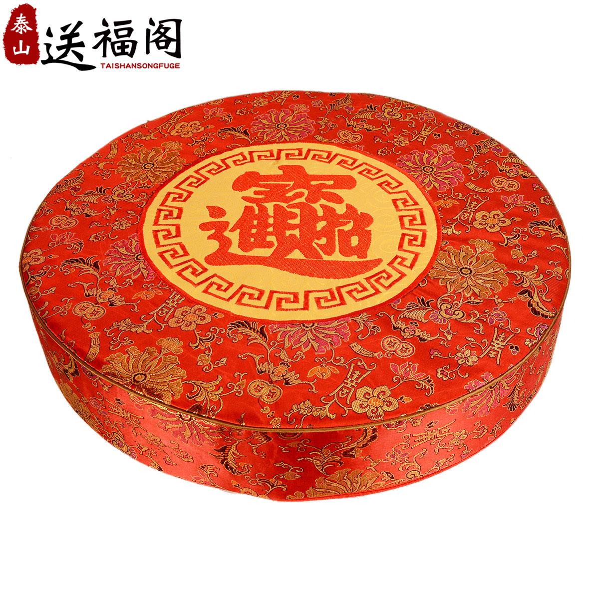 Подушки для медитации Артикул 536921427940