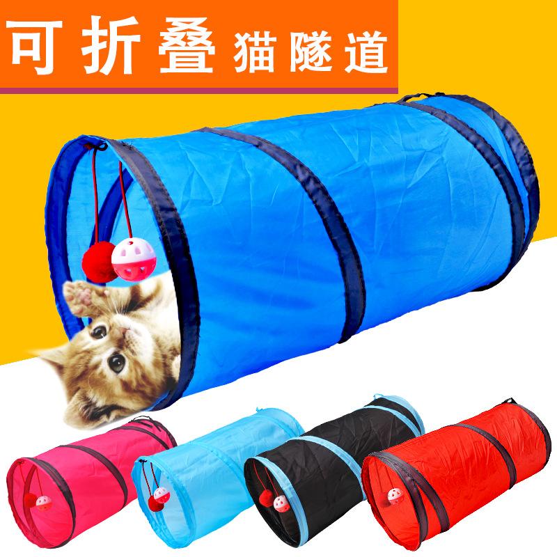 猫隧道通道玩具猫咪跑道可折叠滚地龙钻洞爬洞猫猫自嗨用品猫洞窝