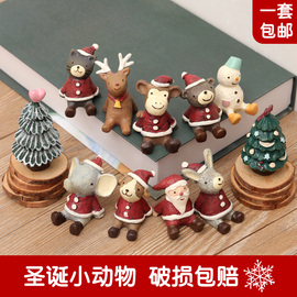 zakka仰望星空小动物树脂摆件 创意圣诞节礼物装饰品摆设女友礼品图片