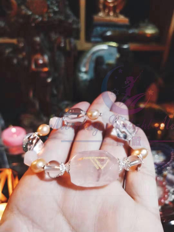 能量定制水晶手链招桃花促进人缘一对一加持能量(预)