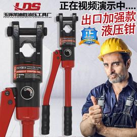 整体式手动液压钳压线钳YQK120 240 300铜铝电缆线鼻压接工具正品图片
