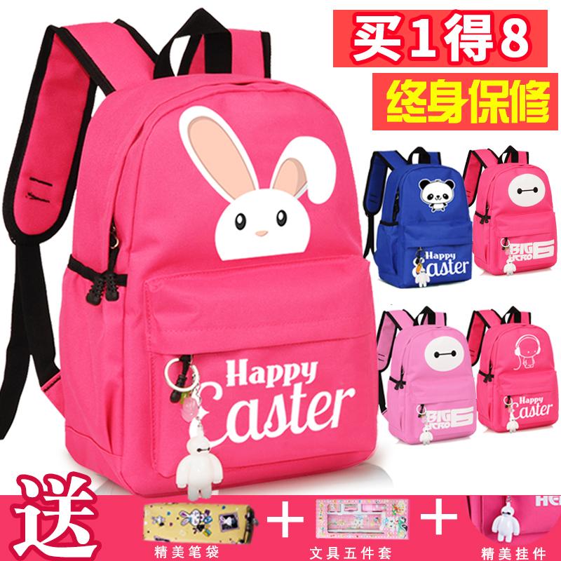 小�W生��包6-12周�q 女�和��p肩包4-6年�女童背包1-3年�5男女孩