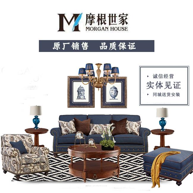 Семейная мебель Morgan штатный продаж оригинал Счетчик товары классический Страна Американская мебель