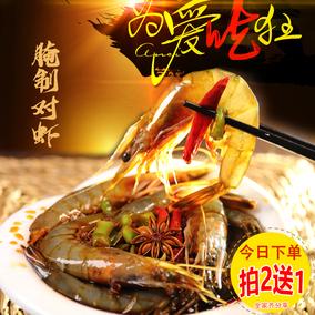 韩式腌对虾盐大海虾卤淹虾爬子酱油