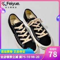 飞跃鞋帆布鞋男开口笑低帮黑色日系女复古超火新款运动鞋板鞋621