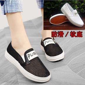 老北京布鞋女鞋夏季透气网面小白鞋平底防滑休闲鞋学生女网鞋包邮
