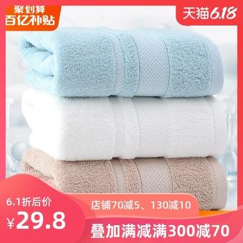 洁丽雅毛巾 纯棉洗脸家用成人不掉毛柔软全棉吸水抗菌加厚面巾2条