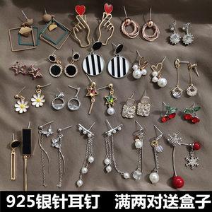韩国2020新款耳钉s925纯银耳坠女气质简约百搭耳环防过敏个性长款