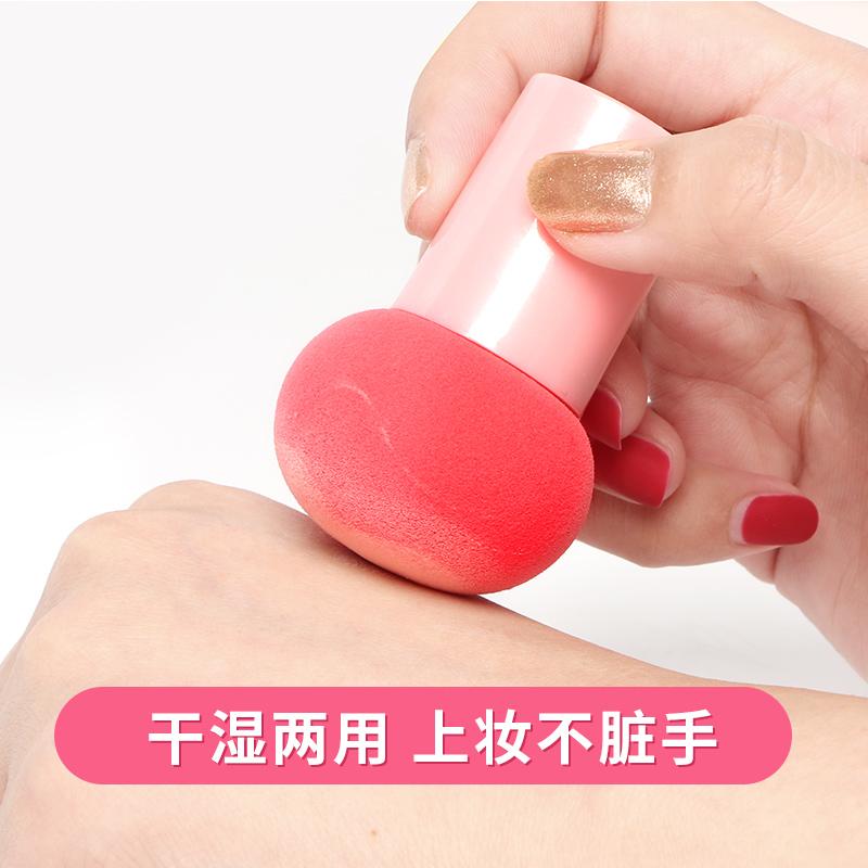 蓓娜尔斯美妆蛋蘑菇头化妆海绵粉扑粉底液专用不吃粉干湿两用超软