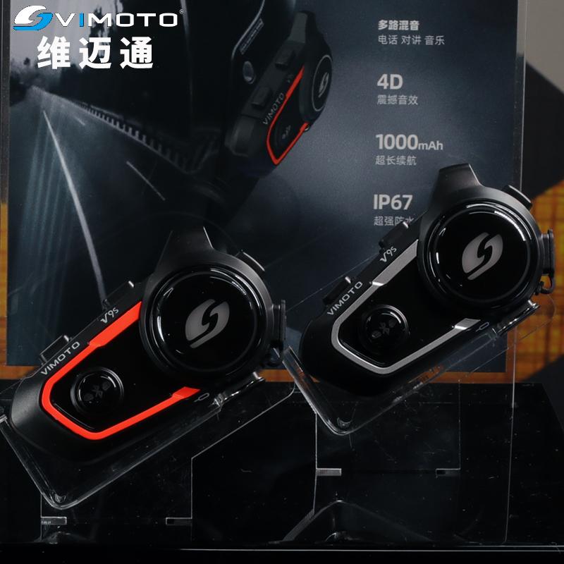 维迈通V9SV8S摩托车头盔蓝牙耳机内置对讲机导航k线防水机车长距