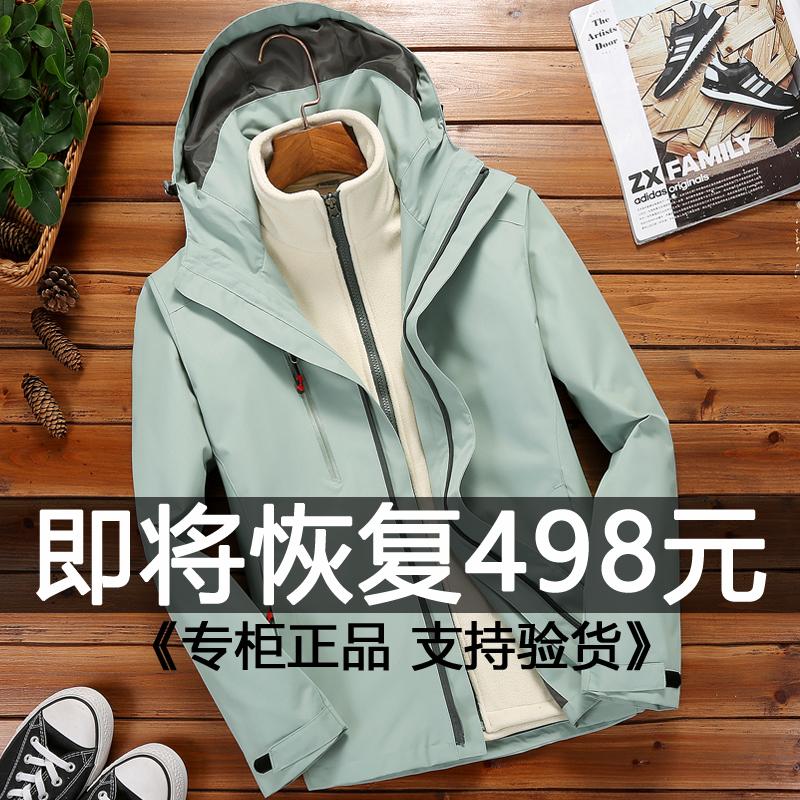 韩国户外冲锋衣男女潮牌三合一可拆卸两件套冬季加绒加厚登山服装