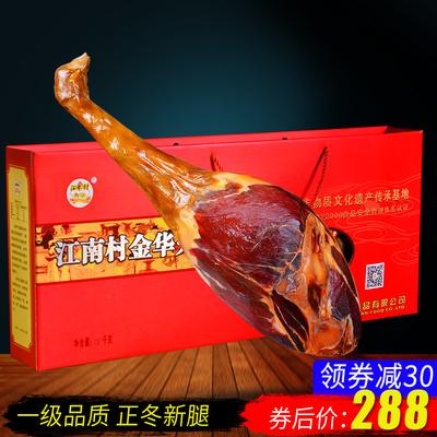 江南村金华火腿 净重3kg一级整腿年货礼盒特产腊肉农家正宗火腿肉