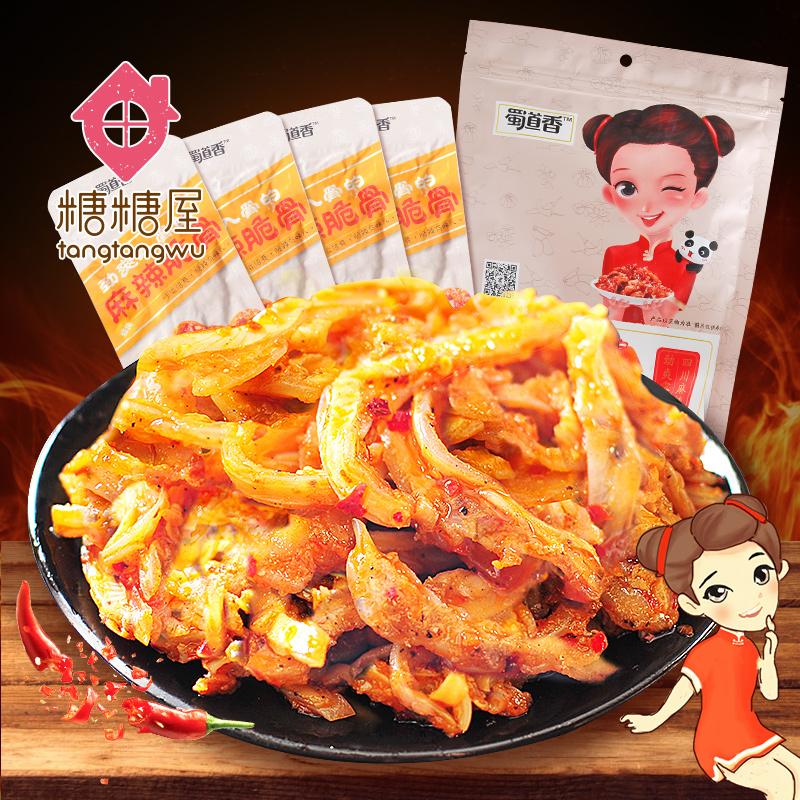 【糖糖屋】 蜀道香麻辣猪脆骨306g 四川特产麻辣味熟食零食小吃