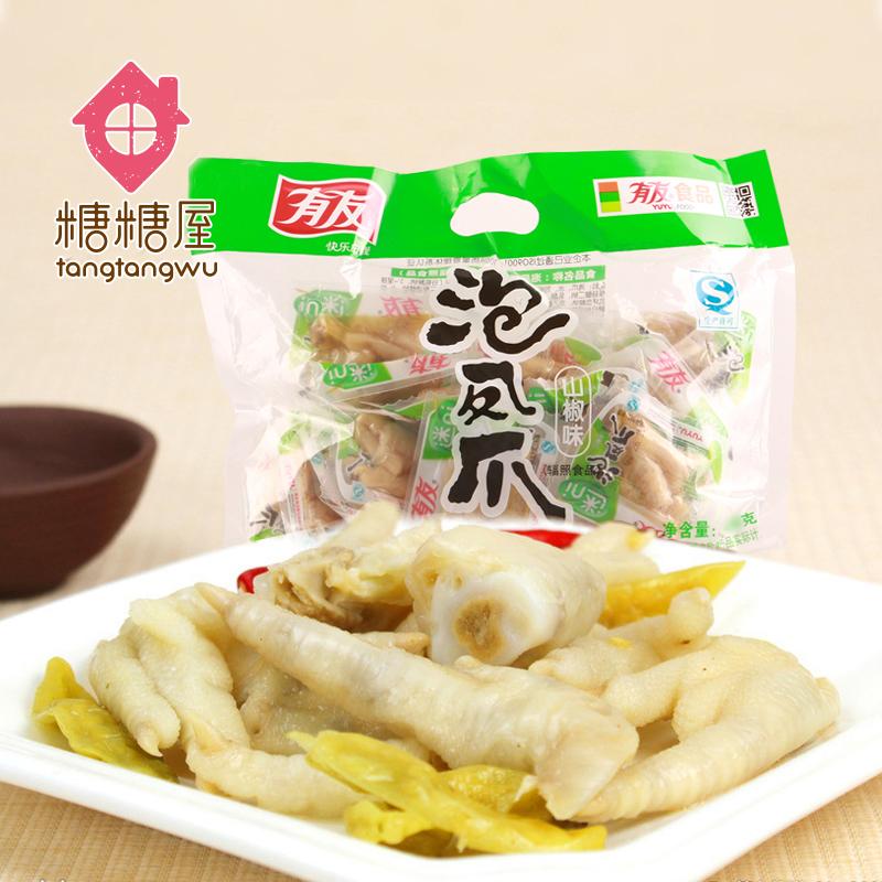 【糖糖屋】重庆特产零食品 有友泡椒野山椒凤爪500g独立小包
