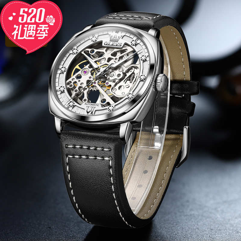 Orlys 6651 fashion mens mechanical watch hollow out perspective Steampunk boyfriend gift