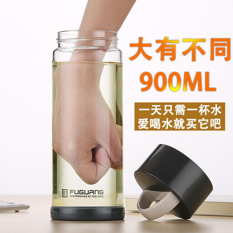 富光玻璃杯900-1000ml便携耐热单层水杯超大容量家用车载泡茶杯子