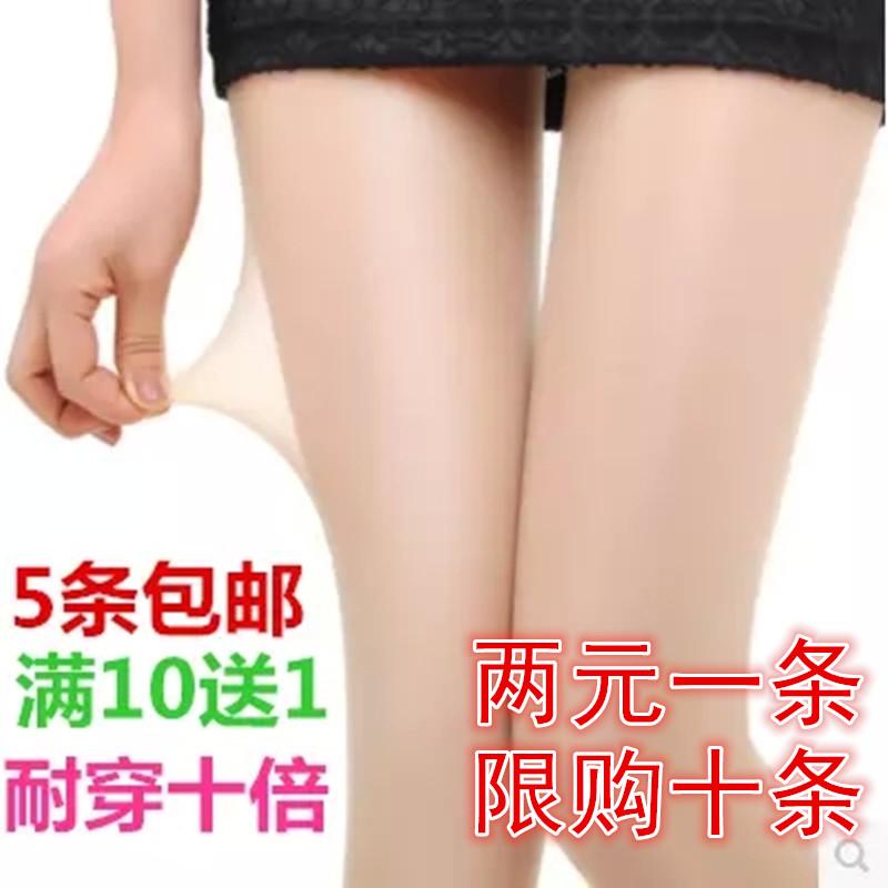 丝袜连裤袜防勾丝女肉色黑春夏季情趣超薄款性感长筒打底袜子瘦腿