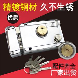 外装门锁室内房门锁老式门锁木门铁门锁老式房门锁防盗门锁芯大门