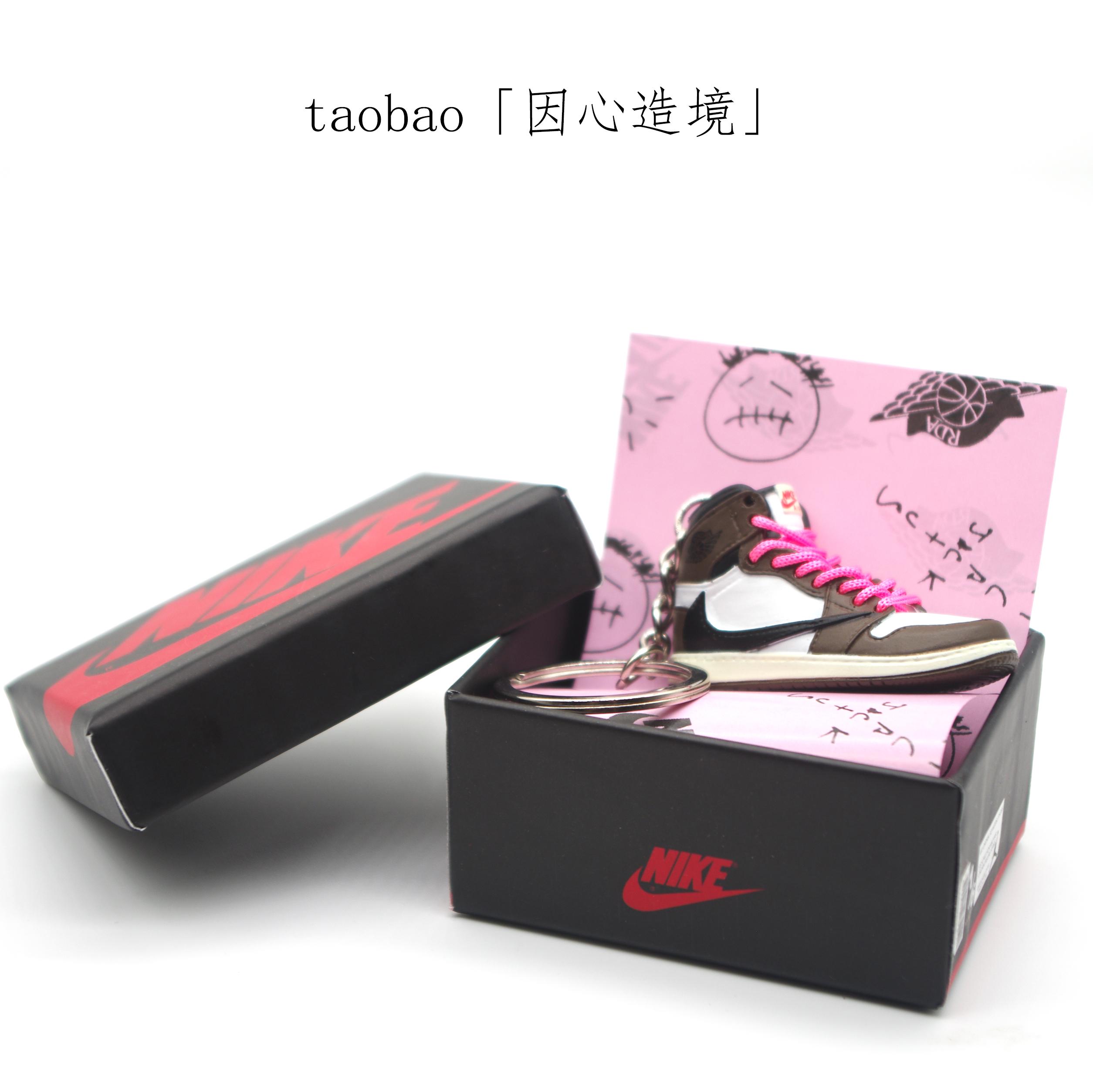 满1元可用1元优惠券创意AJ1倒钩钥匙扣手办TS鬼脸联名3D立体球鞋模型包挂件情侣礼物